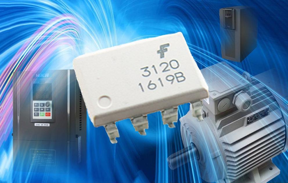 FOD3120 2.5A驅動光耦