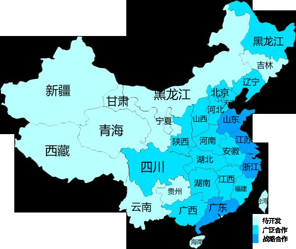 中國地圖 拷貝.png